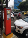 CWT Compact with color display in Jakarta, Indonesia